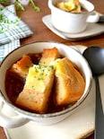 心と体に幸せ広がる♡時短飴色玉ねぎの和風オニオンスープ