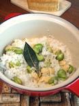 パルミジャーノ・レッジャーノのソラマメご飯