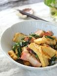 春菊と厚揚げ&ベーコンの炒めもの