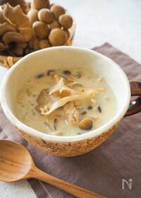 『とろ〜り♪いろいろきのこの豆乳スープ』