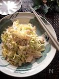 無限春キャベツ〜ノンストップ♡春キャベツと鶏ささみのサラダ