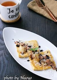 『高野豆腐のフレンチトースト(糖質オフ)』