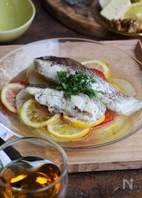 『【レンジ調理OK】真鯛と新玉ねぎのレモン蒸し』