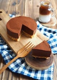 『ヨーグルト・レアチョコケーキ』