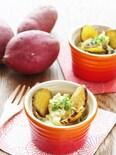 【デパ地下風】5分で作れる!焼き芋のスイーツサラダ