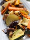 旬の野菜ロースト
