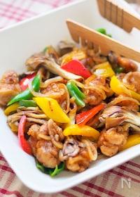 『チキンとたっぷり野菜の黒酢玉ねぎドレッシング煮』
