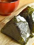 【とっておきおにぎりバリエ】鮭の柚子胡椒マヨネーズ