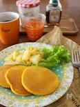 かぼちゃとにんじんジュースのパンケーキ