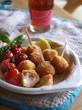 生ハムとモッツァレラチーズのプチフライ