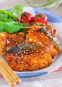 『作りおきやお弁当にも♪『秋鮭のごま甘酢照り焼き』』