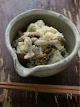 里芋トロリの☆柚子にんにくのしめじ白和え