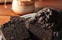 ホットケーキミックスで作るチョコパウンドケーキ
