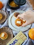 【アレンジレシピ簡単おやつ】オレンジ風味のホワイトチョコパイ