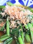 小松菜とツナのおつまみ