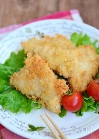 『鶏むね肉のチーズカツレツ【作りおき】』