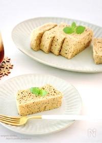 『【5分で完成‼︎】低カロ低糖質♡ミルクティーおから蒸しパン』