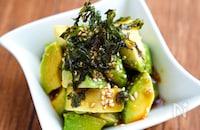【やみつきアボカド海苔和え】ごま油香る♬︎おてがる3分副菜