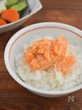 【最強!白いご飯のおとも】鮭フレーク