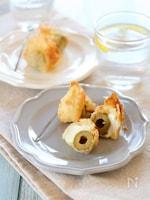 オリーブとクリームチーズの揚げワンタン