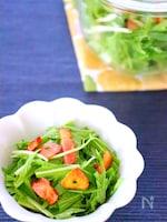 【作り置き】水菜とベーコンのガーリックサラダの作り方レシピ