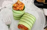 かぼちゃとコンビーフのサラダ