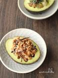 納豆と塩昆布のアボカドココット