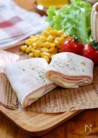 『ランチや軽食に!トルティーヤで『ハムとチーズのブリトー』』