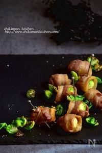 芽キャベツのカレー豚バラ巻き 芽キャベツチップ