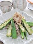 オクラと豚肉のサッパリ炒め