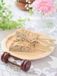 鶏ひき肉の大葉入り味噌つくね♡春の行楽弁当に詰めたい1品♪