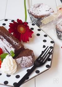 『卵白だけで!瞬溶け生チョコケーキ』