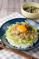 【豚こま玉ねぎの下味冷凍】豚こまスタミナ丼+卵白わかめスープ