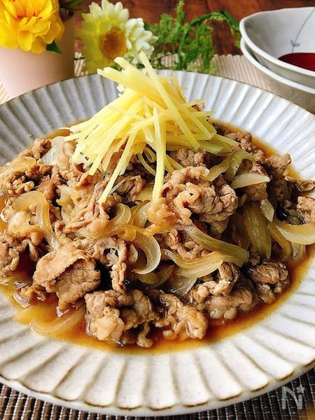 牛肉 料理 レシピ