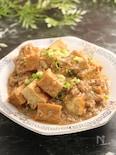 レンジで簡単!5分麻婆豆腐(厚揚げ)