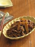 ごはんがすすむ和総菜◎牛肉とごぼうの甘辛炒め