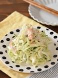 春キャベツとかにかまのコールスローサラダ【作り置き】