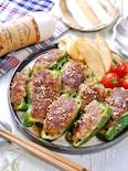味付け簡単!「ピーマンの肉詰め~ごま醤油ガーリック味~」