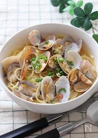 『うどんスープで簡単♡絶品和風ボンゴレスープパスタ』