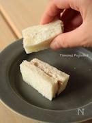 【離乳食】ツナとヨーグルトのサンドイッチ