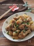 【作り置き】手羽元とこんにゃくの韓国風煮込み フライパンで。