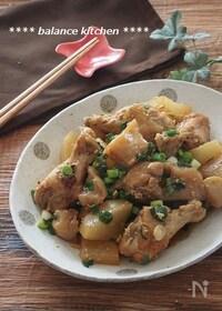 『【作り置き】手羽元とこんにゃくの韓国風煮込み フライパンで。』