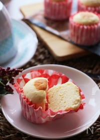 『ホットケーキミックスで簡単あの味♡しゅわふわチーズ蒸しケーキ』