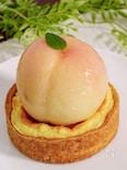 丸ごと桃のチーズタルト