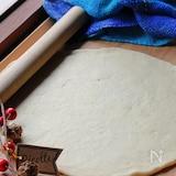 【基本のピザ生地】美味しい自家製ピザ生地の作り方