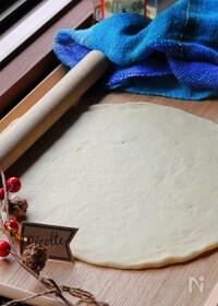『【基本のピザ生地】美味しい自家製ピザ生地の作り方』