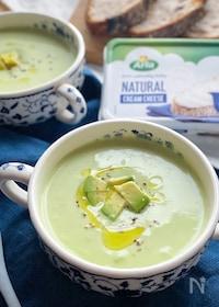 『アボカドとクリームチーズの冷製スープ』