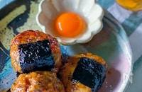 卵黄とろーんおにぎりみたいな海苔巻きつくねの照り焼き
