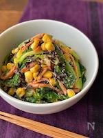 小松菜とひじきの彩りマヨごまサラダ