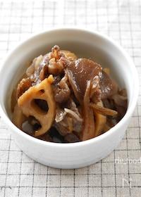 『牛肉とレンコン、舞茸のしぐれ煮』